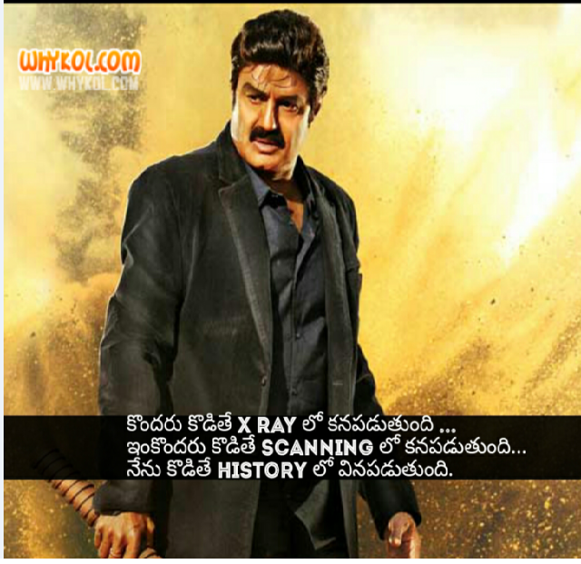 Balakrishna Dialogues From Lion in Telugu Language
