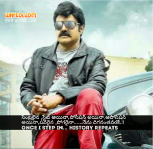 Best Of Balayya Dialogues From Legend Movie