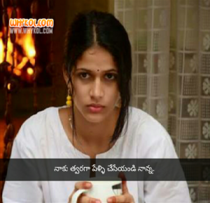 Andala Rakshasi Telugu Movie Dialogues