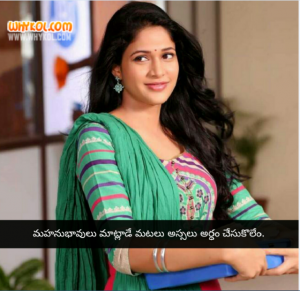 Telugu Movie Bhale Bhale Magadivoy Dialogues | Lavanya Tripathi