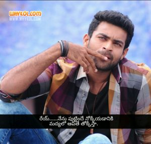 Loafer Telugu Movie Dialogues | Varun Tej
