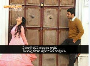 Best Of Sharwanand Dialogues | Malli Malli Idi Rani Roju