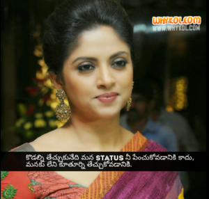 Nadhiya Moidu Dialogues From The Movie Bruce Lee The Fighter
