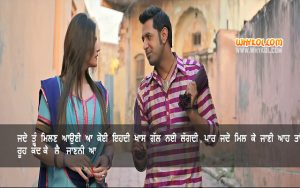 JJB Punjabi Movie Dialogues | Jatt James Bond