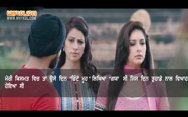 Navneet Nishan Dialogues From Fateh 2014 | Punjabi Movie