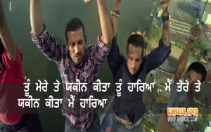 Garry Sandhu Dialogues From Romeo Ranjha | Punjabi Movie
