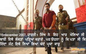 Gippy Grewal Dialogues From Jatt James Bond