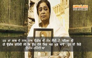 Kirron Kher Dialogues From Punjab 1984 Movie