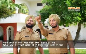 Sardar Sohi Dialogues From The Movie Kaum De Heere