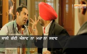 Jaswinder Bhalla Dialogues From Carry On Jatta | Punjabi Movie