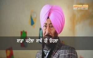 Punjabi Movie Comedy Dialogues | Jaswinder Bhalla