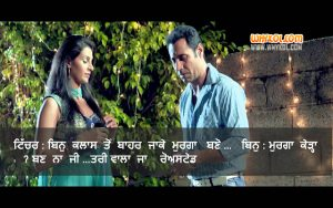 Punjabi Movie Dialogues in Punjabi Language | Oh My Pyo