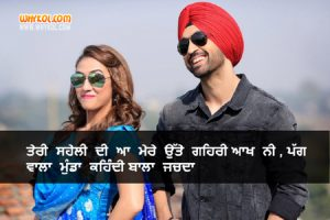 Popular Dialogues From Punjabi Movies | Diljit Dosanjh
