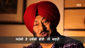 Jaswinder Bhalla Funny Dialogues | Punjabi movie