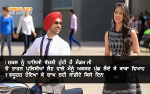 Best Of Diljit Dosanjh Dialogues From Punjabi Movies