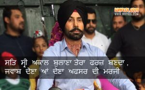 Famous Dialogues Of Binnu Dhillon in Punjabi Language