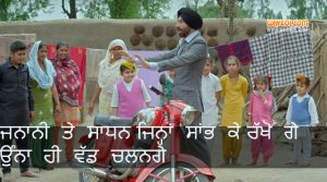 Bambukat Punjabi Movie Imagesg With Dialogues | Binnu Dhillon