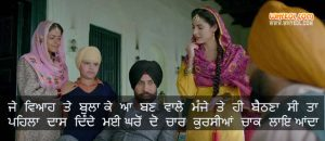 Popular Dialogues Of Binnu Dhillon in Punjabi Language