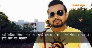 Karamjit Anmol Dialogues From The Movie Bambukat
