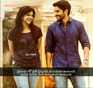 Premam Telugu Movie Dialogues | Naga Chaitanya