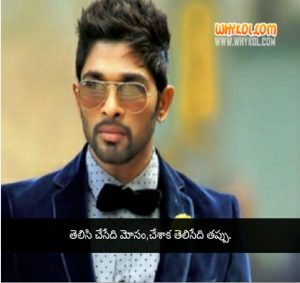 Allu Arjun Popular Dialogues From S/O Satyamurthy | Telugu