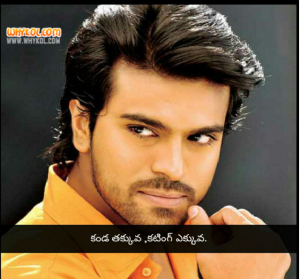 Racha Telugu Movie Dialogues in Telugu Langauge
