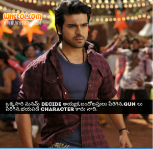 Ram Charan Dialogues From Racha in Telugu Language