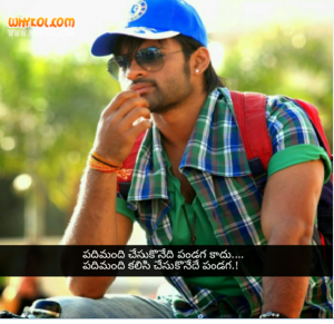 Sai Dharam Teja Dialogues From Subramanyam For Sale