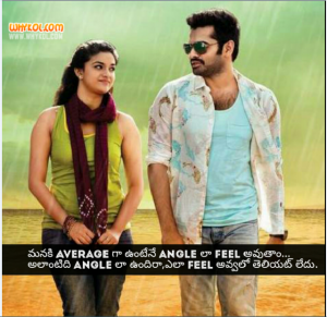 Famous Dialogues From The Movie Nenu Sailaja | Ram Pothineni