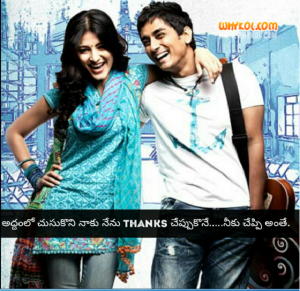 Siddharth Dialogues From Oh My Friend | Telugu Movie