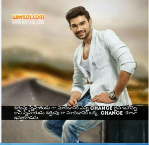 Bellamkonda Sreenivas Dialogues From Speedunnodu