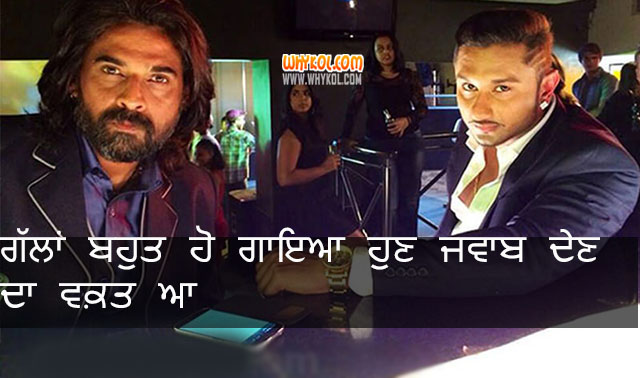 Mukul Dev Dialogues From The Movie Zorawar