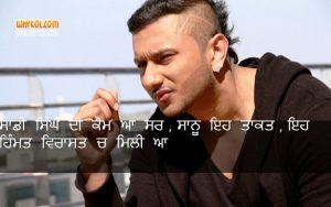 Yo Yo Honey Singh Dialogues From Zorawar