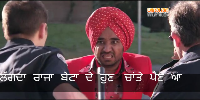 Rana Rabir Dialogues From Jatt and Juliet 2