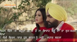 Punjabi Movie Ardaas Dialogues | Ammy Virk