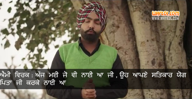 Popular Dialogues From Ardaas | Ammy Virk