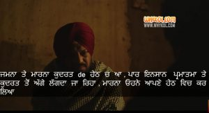 Ardaas Movie Dialogues | Gurpreet Guggi