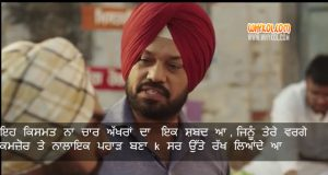 Popular Dialogues From Ardaas | Punjabi Movie Dialogues