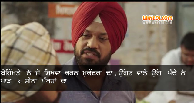 Gurpreet Ghuggi in Ardaas | Popular Punjabi Movie Dialogues