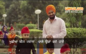 Gurpreet Ghuggi Dialogues From Punjabi Movie Ardaas