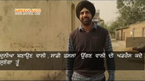 Gippy Grewal Dialogues From Punjabi Movie Ardaas