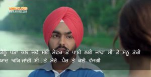 Popular Ammy Virk Dialogues From The Movie Nikka Zaildar