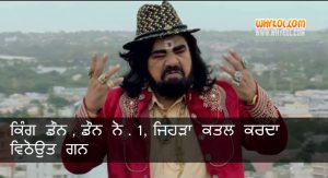 BN Sharma Dialogues From The Movie Ishq Brandy