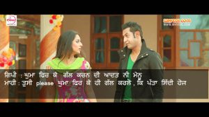 Carry On Jatta Dialogues | Gippy Grewal