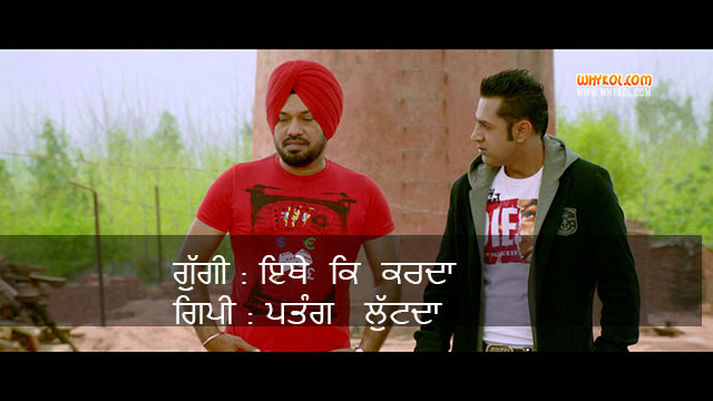 Popular Dialogues From Carry On Jatta   Gurpreet Guggi and Gippy Grewal