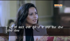 Sargun Mehta Dialogues From Love Punjab