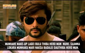 Most Popular Odia Movie Dialogues | Agastya