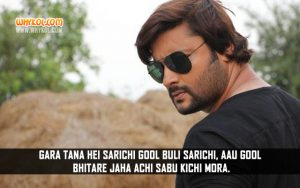 Epic Dialogues By Anubhav Mohanty From The Movie Agastya