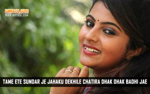 Jhillik Bhattacharya Dialogues From The Movie Agastya