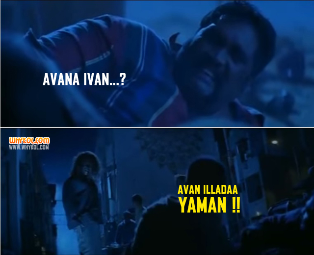 Anniyan Movie Dialogues | Vikram Dialogues
